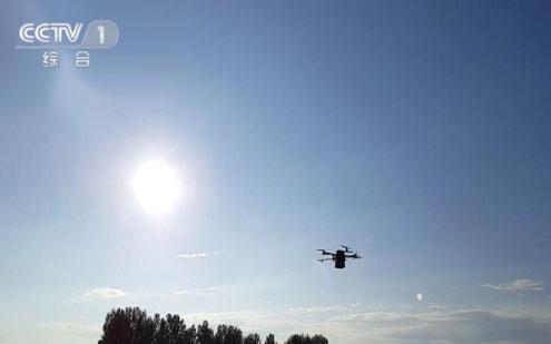 无人机行业应用解决方案